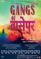 Gangs of Wasseypur - British Movie Poster (xs thumbnail)