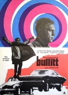 Bullitt - Romanian Movie Poster (xs thumbnail)