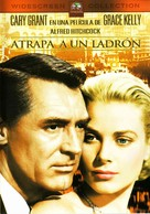 To Catch a Thief - Spanish DVD cover (xs thumbnail)
