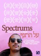 """Al HaRetzef"" - Israeli Movie Poster (xs thumbnail)"