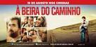 A Beira do Caminho - Brazilian Movie Poster (xs thumbnail)