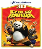 Kung Fu Panda - Russian Blu-Ray cover (xs thumbnail)