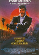 The Golden Child - German Movie Poster (xs thumbnail)