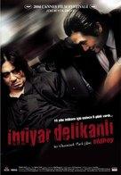 Oldboy - Turkish Movie Poster (xs thumbnail)