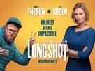Long Shot - British Movie Poster (xs thumbnail)