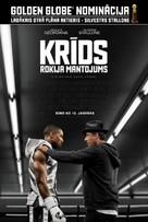 Creed - Latvian Movie Poster (xs thumbnail)