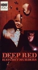 Profondo rosso - VHS cover (xs thumbnail)
