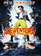 Ace Ventura: When Nature Calls - French DVD movie cover (xs thumbnail)