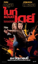 Knight and Day - Thai Movie Poster (xs thumbnail)
