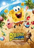 The SpongeBob Movie: Sponge Out of Water - Mexican Movie Poster (xs thumbnail)