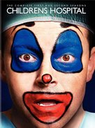 """Childrens Hospital"" - DVD cover (xs thumbnail)"