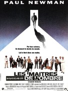 Fat Man and Little Boy - French Movie Poster (xs thumbnail)