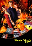 The World Is Not Enough - Argentinian DVD movie cover (xs thumbnail)