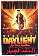 Daylight - Egyptian Movie Poster (xs thumbnail)