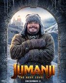 Jumanji: The Next Level - Movie Poster (xs thumbnail)
