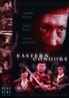Dung fong tuk ying - British DVD cover (xs thumbnail)