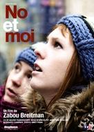 No et moi - French DVD movie cover (xs thumbnail)