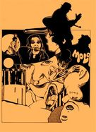 A Clockwork Orange - poster (xs thumbnail)