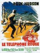 A Gathering of Eagles - French Movie Poster (xs thumbnail)
