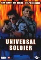 Universal Soldier - German DVD cover (xs thumbnail)