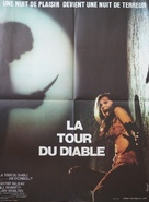 Tower of Evil - French Movie Poster (xs thumbnail)