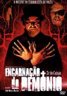 Encarnação do Demônio - Brazilian Movie Cover (xs thumbnail)