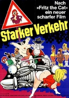 Heavy Traffic - German Movie Poster (xs thumbnail)