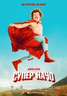 Nacho Libre - Russian Movie Poster (xs thumbnail)
