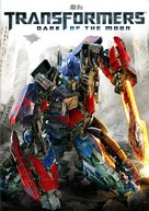 Transformers: Dark of the Moon - DVD movie cover (xs thumbnail)