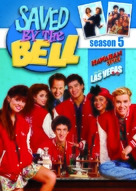 """Saved by the Bell"" - Canadian DVD movie cover (xs thumbnail)"