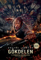 Skyscraper - Turkish Movie Poster (xs thumbnail)