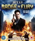 Bu er shen tan - British Blu-Ray movie cover (xs thumbnail)