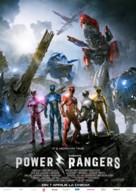 Power Rangers - Romanian Movie Poster (xs thumbnail)