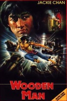 Shaolin Wooden Men - German Movie Cover (xs thumbnail)