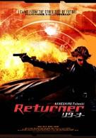 Returner - Japanese poster (xs thumbnail)