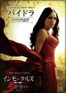 Immortals - Japanese Movie Poster (xs thumbnail)