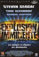 Ticker - French DVD movie cover (xs thumbnail)