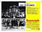 Murder by Death - British Movie Poster (xs thumbnail)