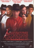 The Singing Detective - Spanish Movie Poster (xs thumbnail)