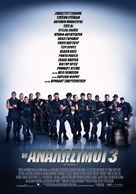 The Expendables 3 - Greek Movie Poster (xs thumbnail)