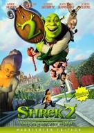 Shrek 2 - Movie Cover (xs thumbnail)