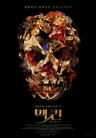 McQueen - South Korean Movie Poster (xs thumbnail)