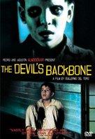 El espinazo del diablo - Movie Cover (xs thumbnail)
