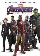 Avengers: Endgame - Movie Cover (xs thumbnail)