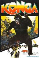 Konga - British Movie Poster (xs thumbnail)