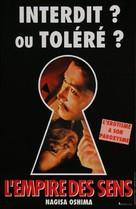 Ai no corrida - Belgian Movie Poster (xs thumbnail)