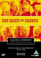 Kind Hearts and Coronets - British DVD movie cover (xs thumbnail)