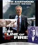 In The Line Of Fire - Japanese Movie Cover (xs thumbnail)