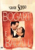 The Big Sleep - Italian Movie Cover (xs thumbnail)