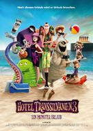 Hotel Transylvania 3 - German Movie Poster (xs thumbnail)